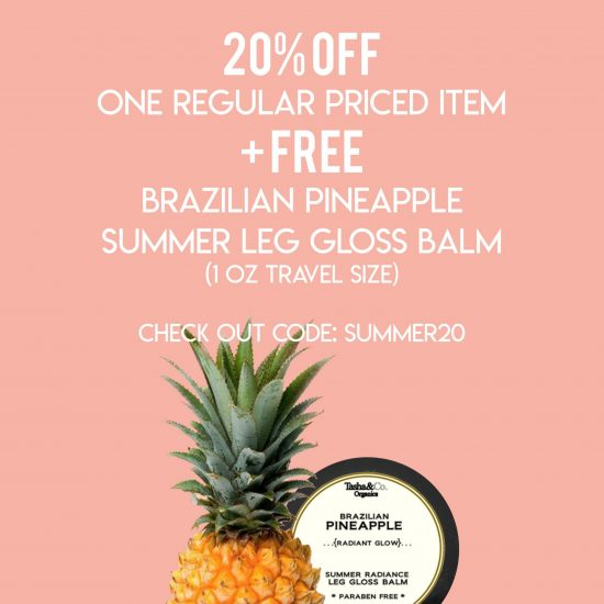 Brazilian Pineapple Lip Gloss